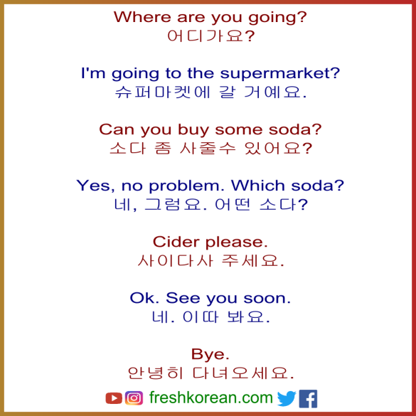 Where Are You Going Short Korean Conversation 1 Fresh Korean Korean Language Learning Korean Phrases Korean Words