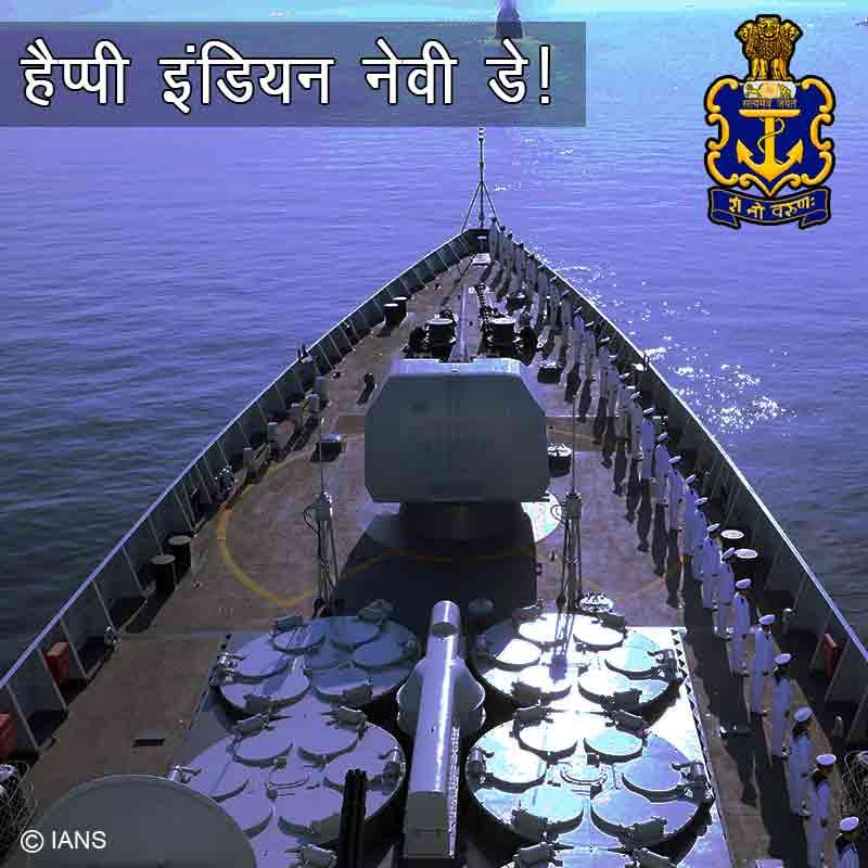 Happy Indian Navy Day Quotes Slogans Whatsapp Status Images In Hindi Indian Navy Day Navy Day Indian Navy