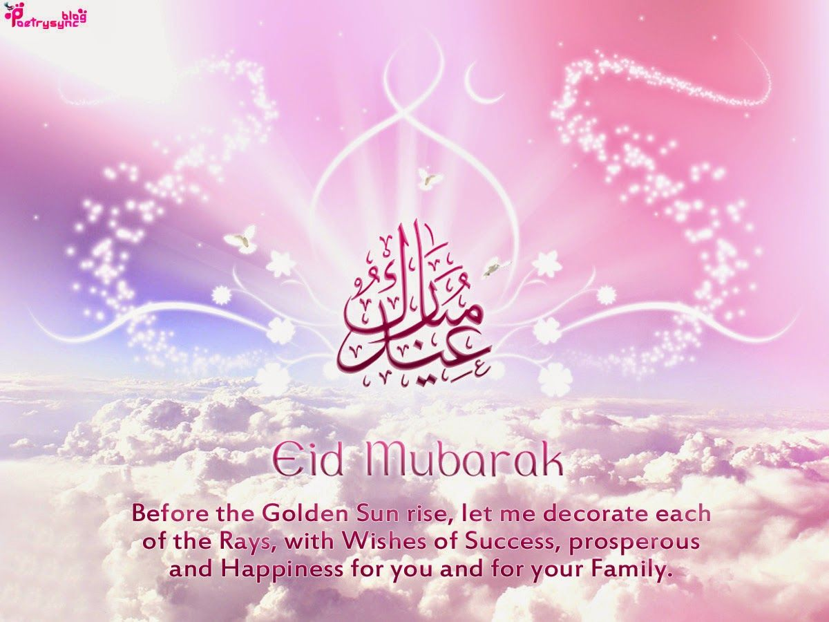 Happy Eid Mubarak Wishes Quotes With Greeting Cards Pictures Eid