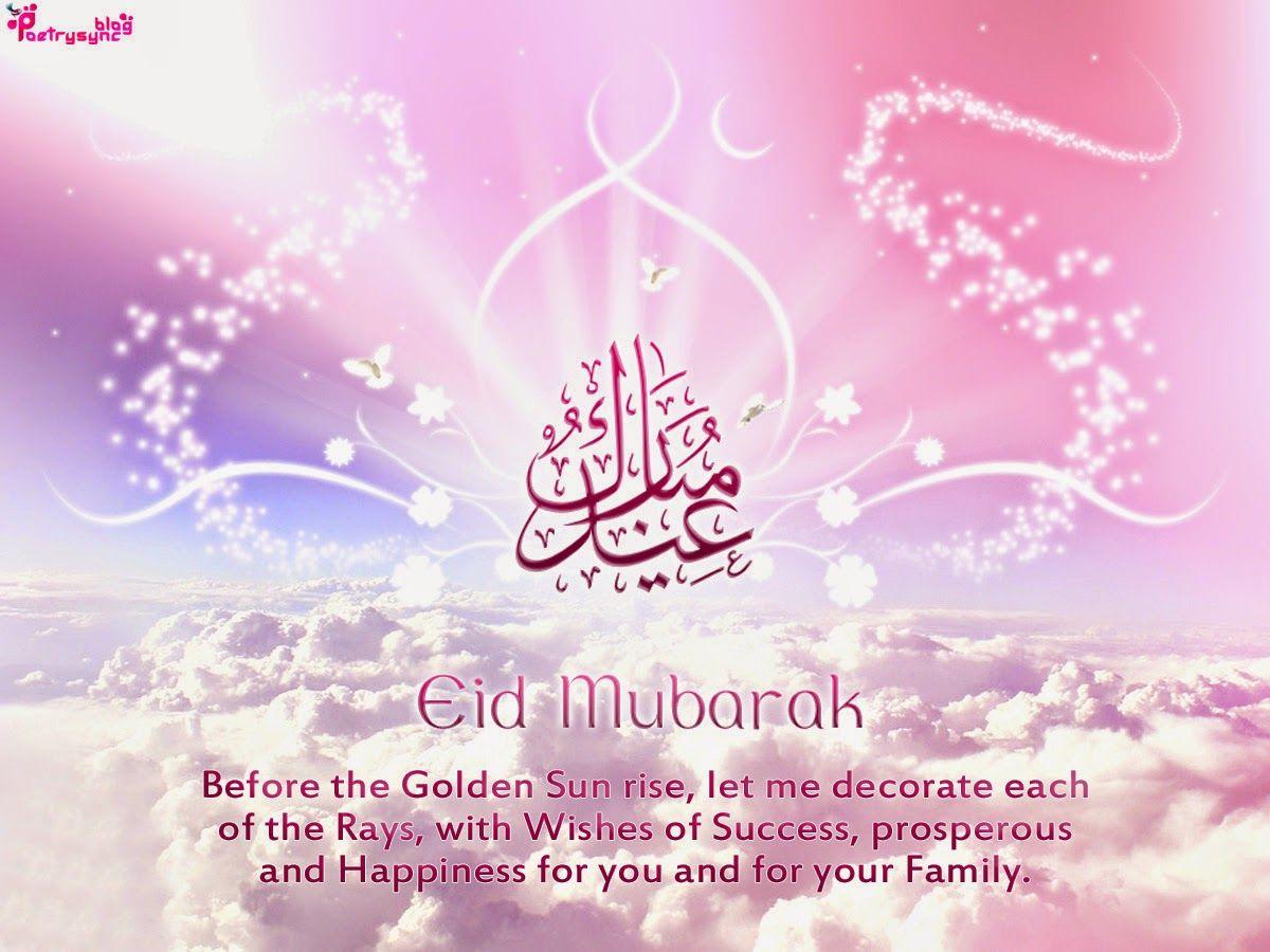 Happy Eid Mubarak Greetings Quotes Art Pinterest Happy Eid