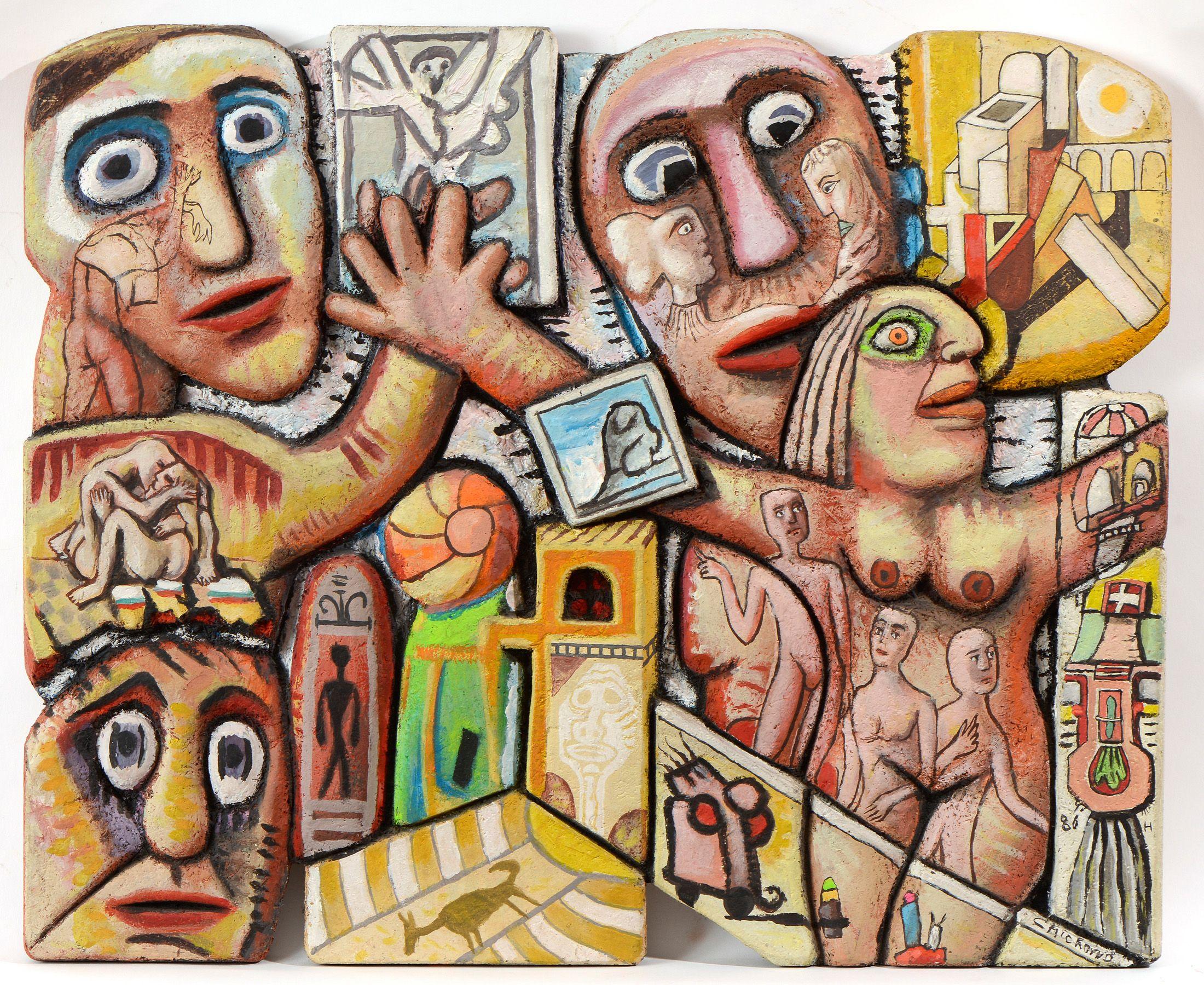 Lot 18  CHICHORRO Mario (1932) Rencontre, 1986  Huile sur sur panenau de bois aggloméré sculpté Signé et daté en bas à droite Titré au dos  H: 51.5 x L: 61.5 cm - #Auction #Contemporaryart #Art