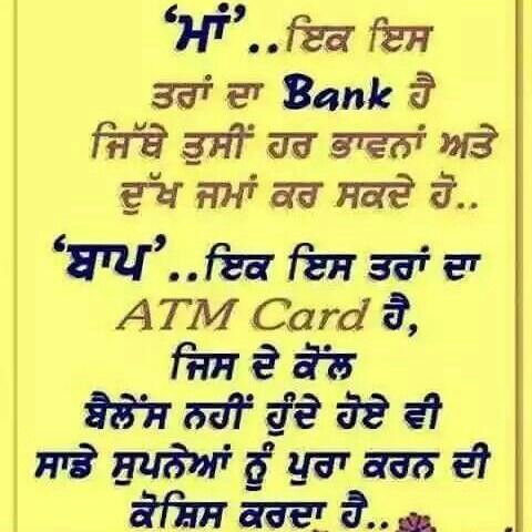 pin by hardeep kaur toor on quotes true words punjabi quotes