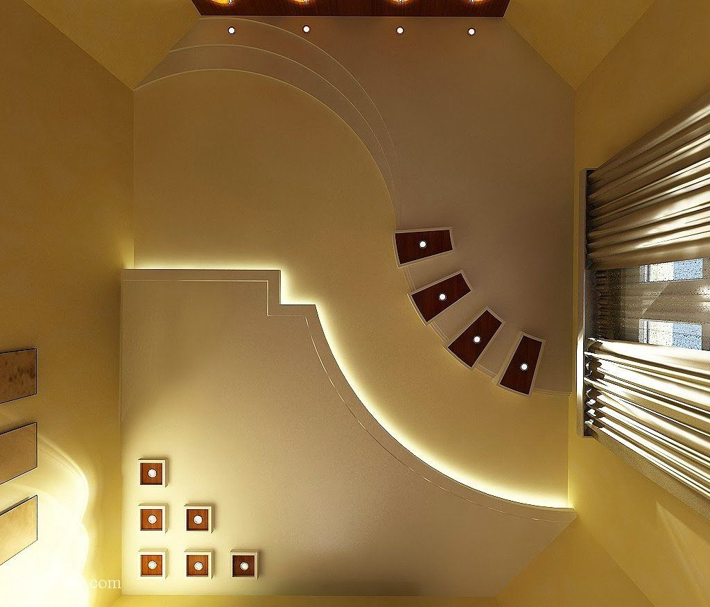 Modern False Ceiling Designs For Living Room 4. Part 57