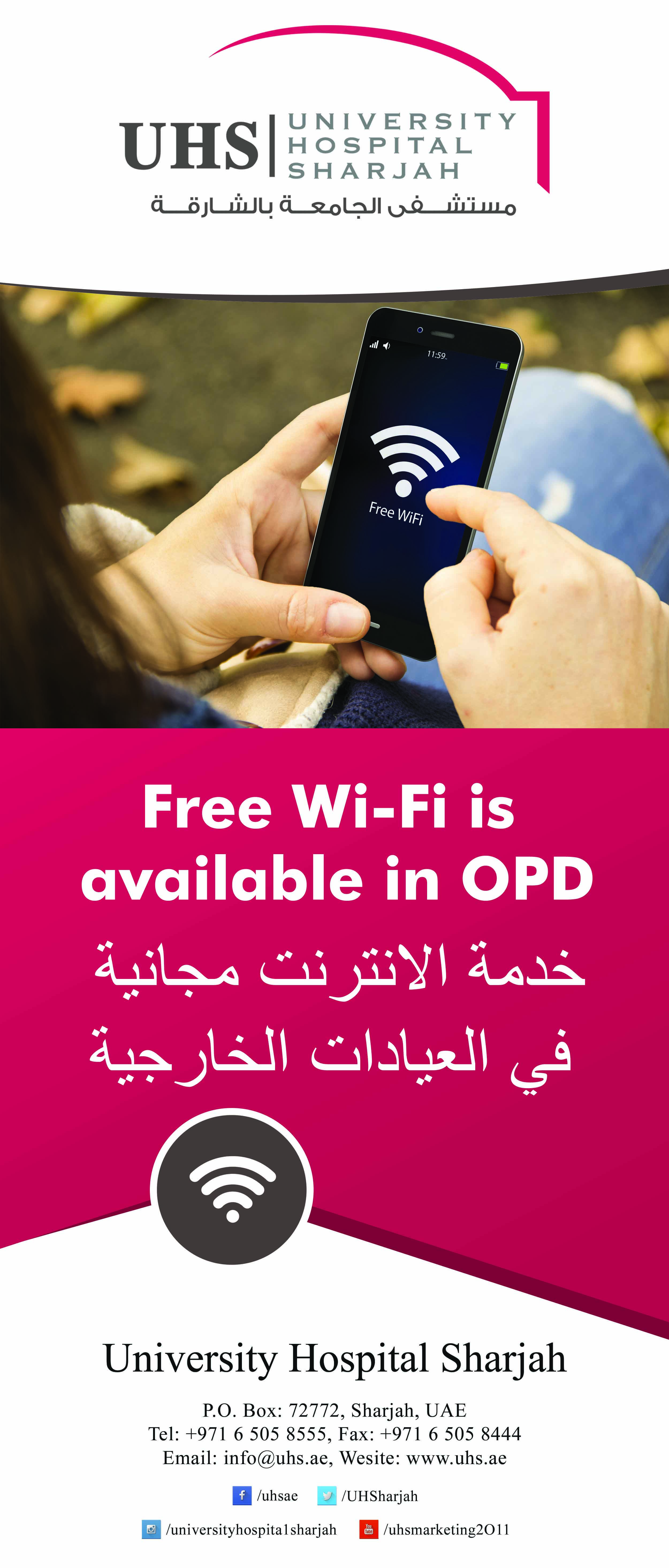 Free Wi-Fi is available in OPD  | University Hospital