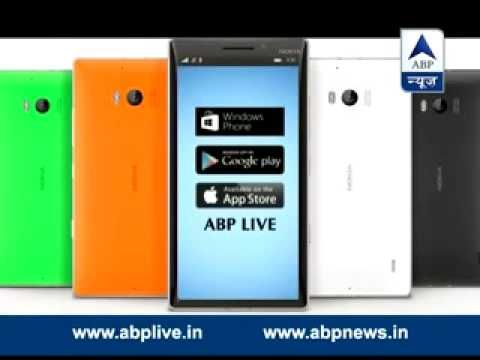 Chance to win Nokia Lumia I Install updated app - Videosfornews.com
