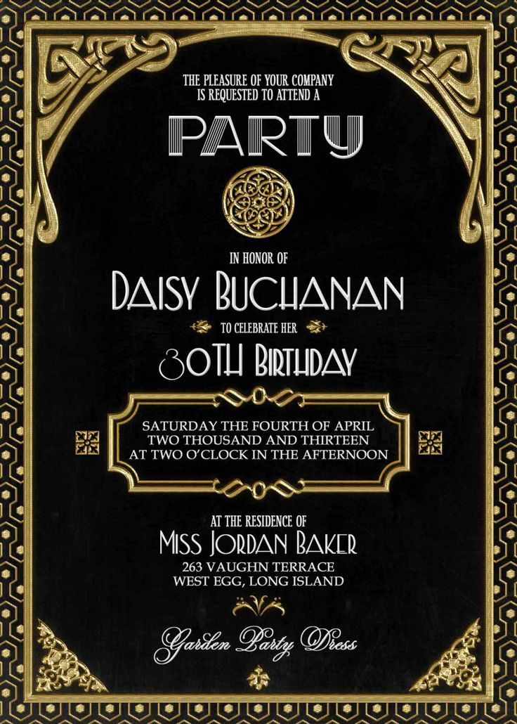 Gatsby Invitation Art Deco Birthday Party Or Bridal Shower Black