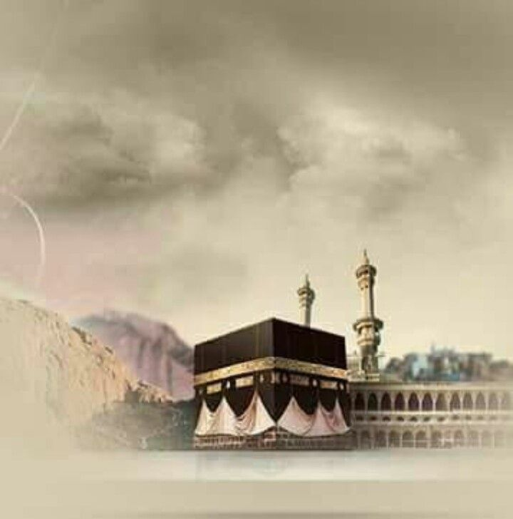 Pin By Ayat Rana On Islamic