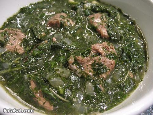 اكلات مصرية قديمة بالصور بحث Google Beef Recipes Molokhia Recipe Recipes