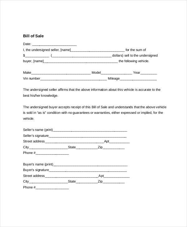 Generic Bill Of Sale Form bill of sale Pinterest Template