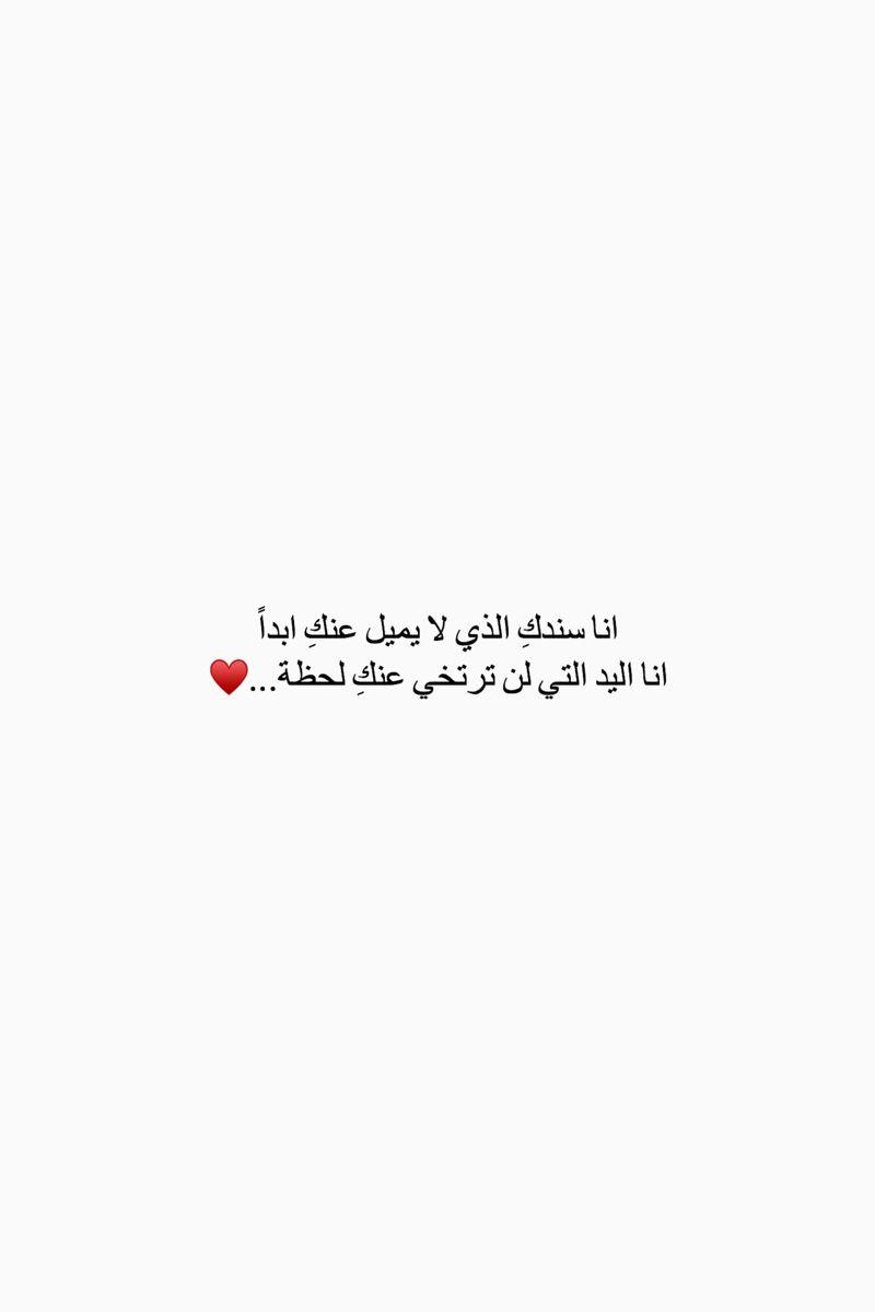 اقتباسات رمزيات كتاب كتابات تصاميم تصميم اغاني عرس حنيت Short Quotes Love Islamic Love Quotes Funny Quotes