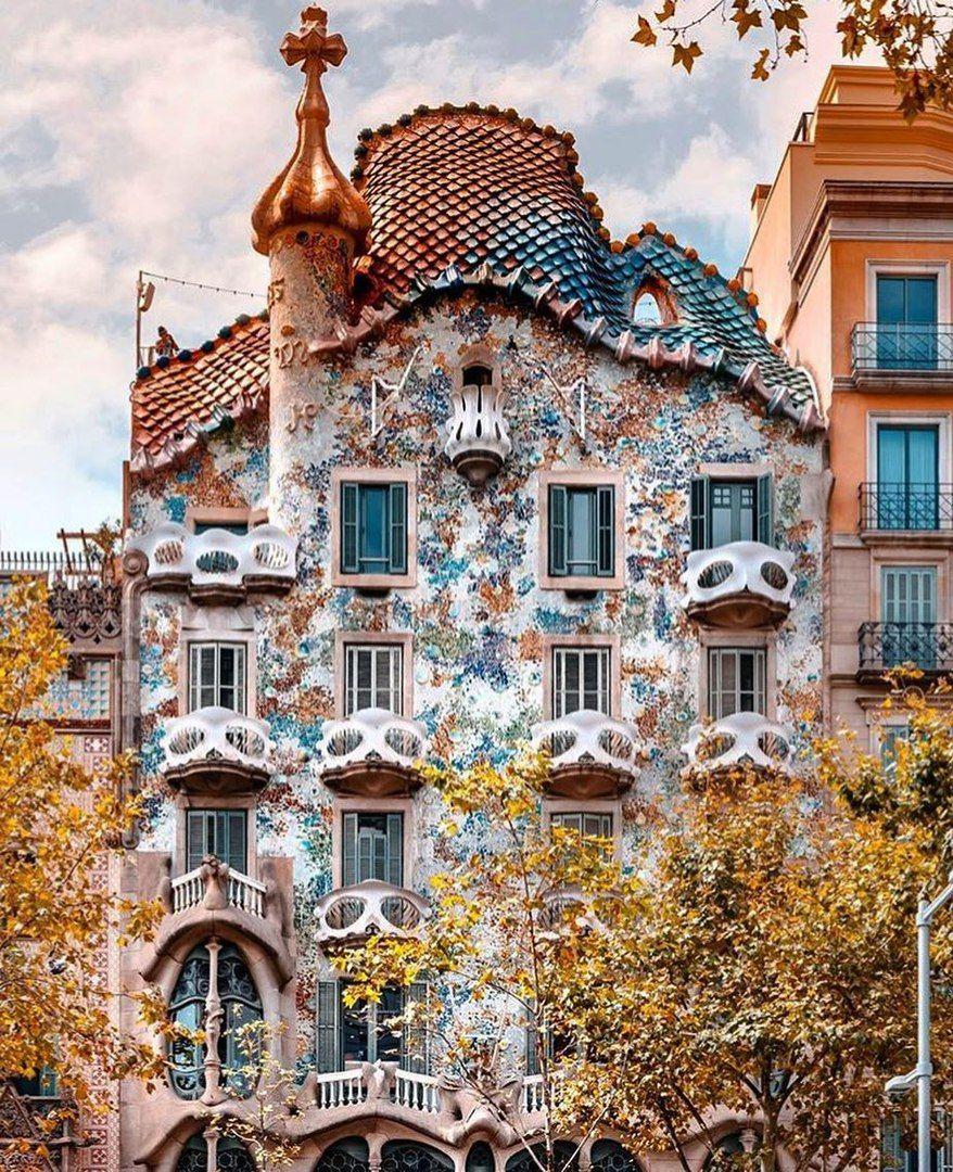 Барселона. Испания | Красивые места, Барселона, Испания