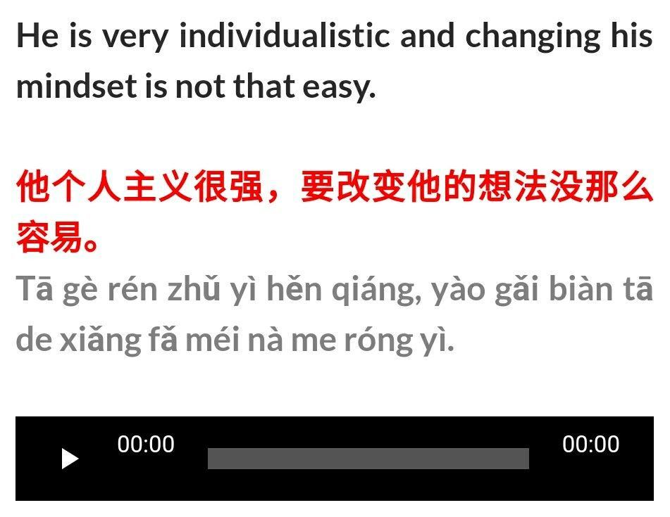 How To Say Personal And Individual In Chinese 个人 Ge Ren In