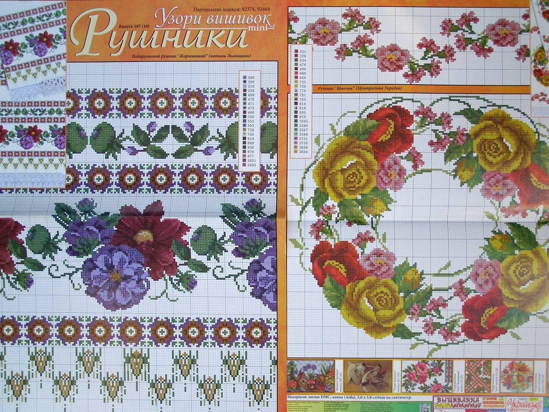 Cross stitch pattern rushnyk flower wreath vyshyvanka ukrainian