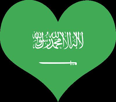 صورة علم السعودية للتحميل تحميل صورة العلم السعودي Saudi Arabia Flag King Salman Saudi Arabia Saudi Arabia