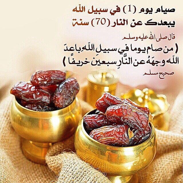 Pin By سيد احمد الجعفر On ألأسلام Food Condiments Allah