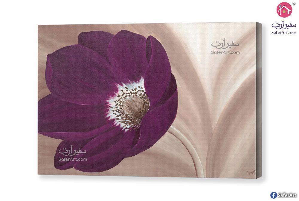 تابلوهات مودرن وردة موف سفير ارت للديكور In 2021 Flower Wall Art Purple Flowers Flower Wall