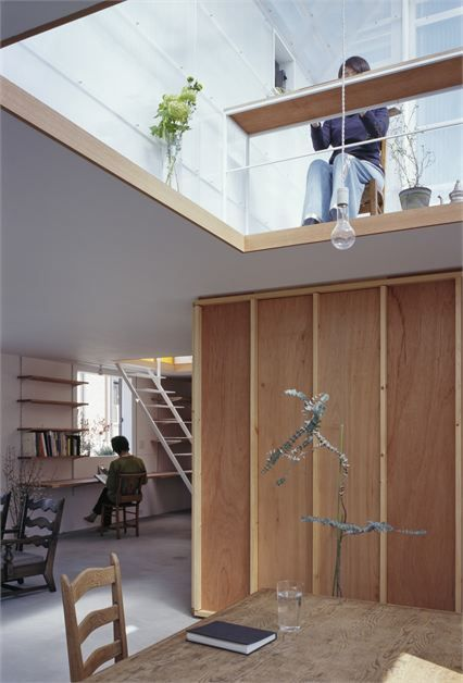 House in Yamasaki indoorsy Pinterest Japon, Interiores y - casa estilo japones