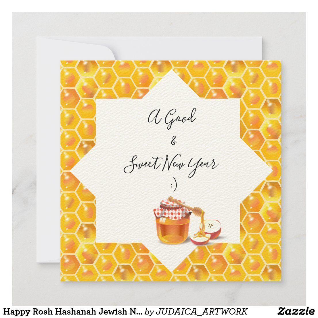 Happy Rosh Hashanah Jewish New Year Honey & Apple Thank