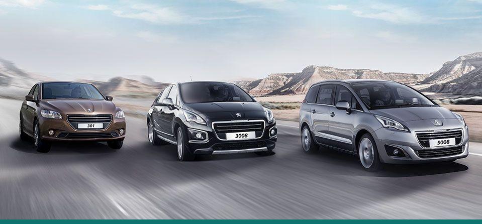 Peugeot Price List | Auto Search Philippines | Automobiles ...