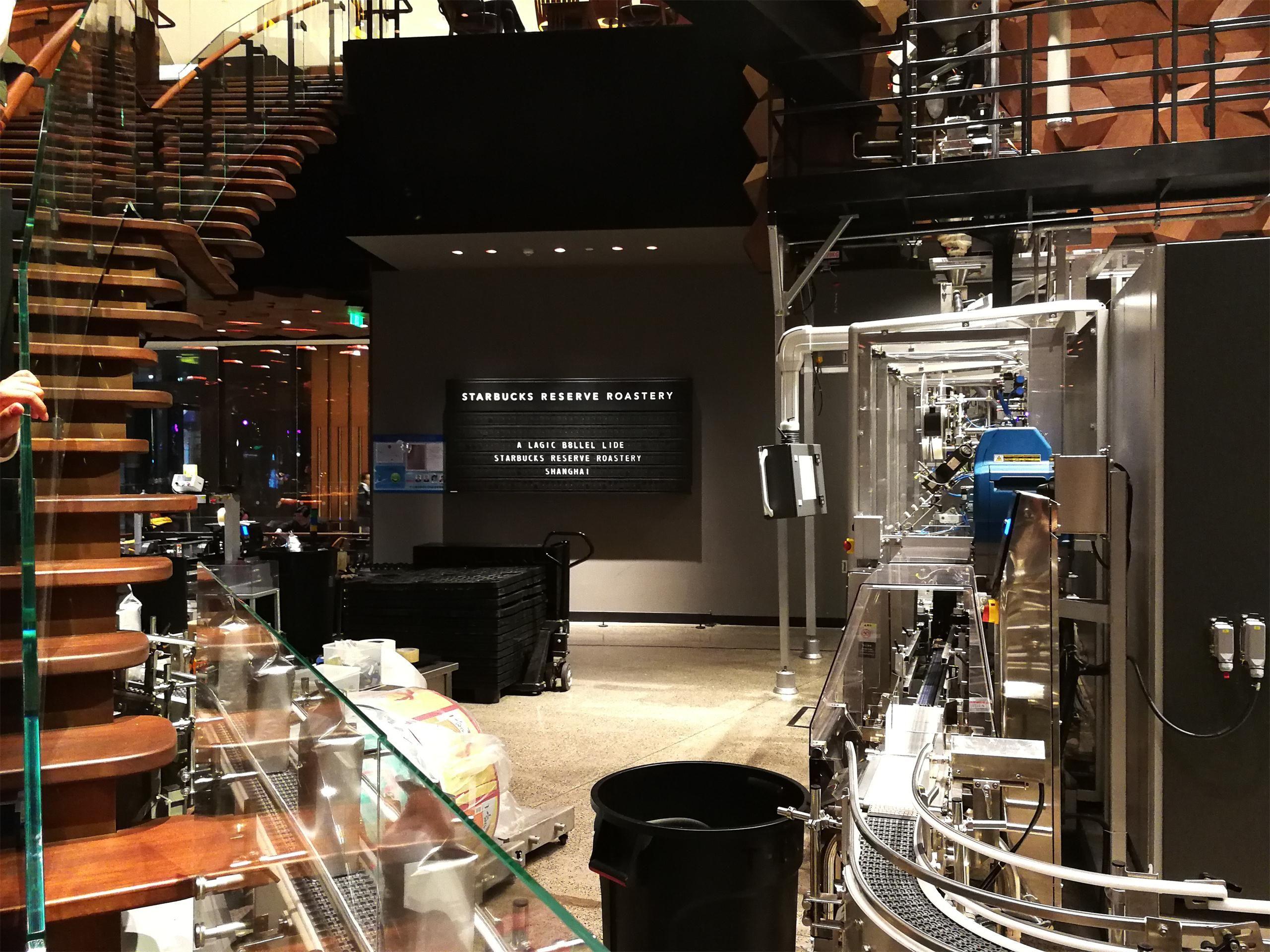 Pin by Neal Caffriy on photo of shanghai Starbucks flagship