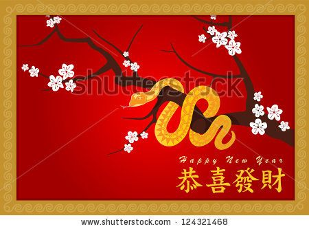 Happy New Year (Gong Xi Fa Cai) EPS10 by Roberto Chicano, via Shutterstock