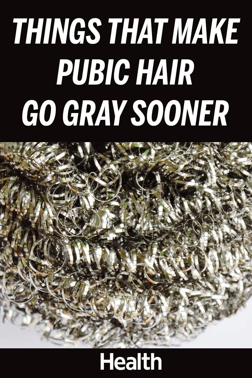 Does your pubic hair turn gray