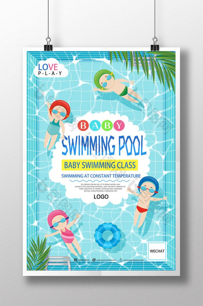 Cool summer baby swimming pool water training creative