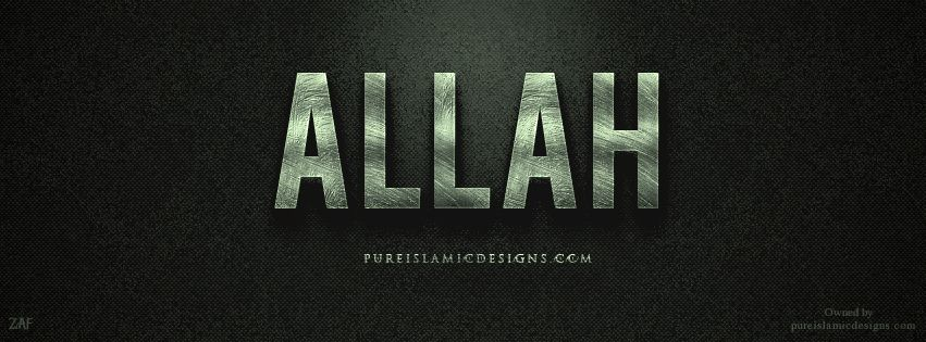 ALLAH Islamic Wallpapers