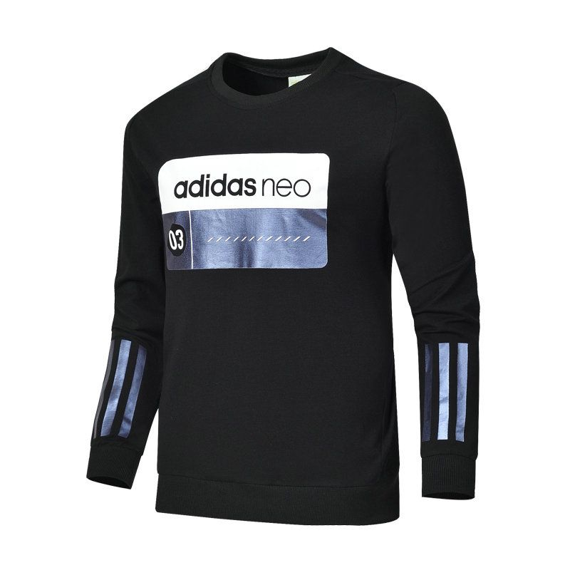 2018 Official Adidas Neo Sweater L 4XL ST 2018 Spring