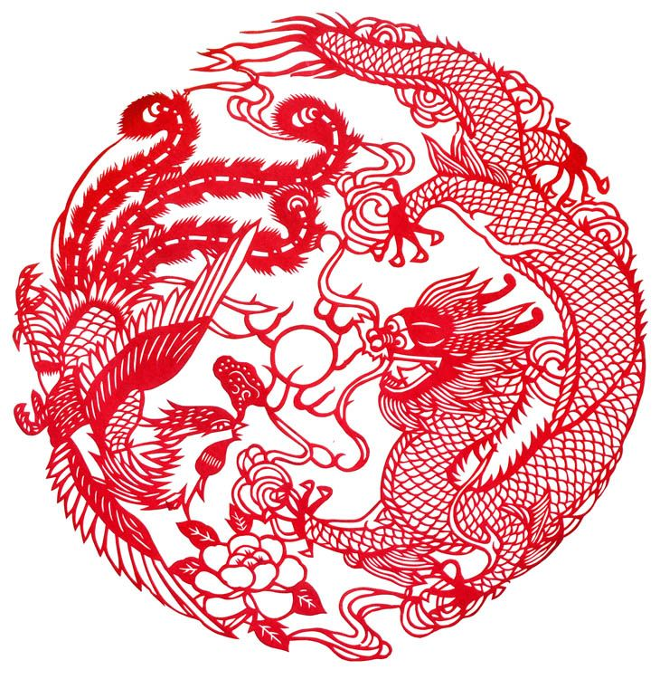 The Dragon And Phoenix Together Symbolize Harmony And The Happiness