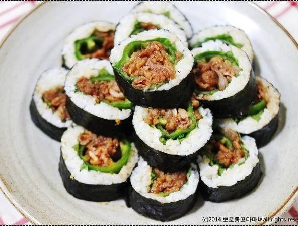 제육김밥 #밥