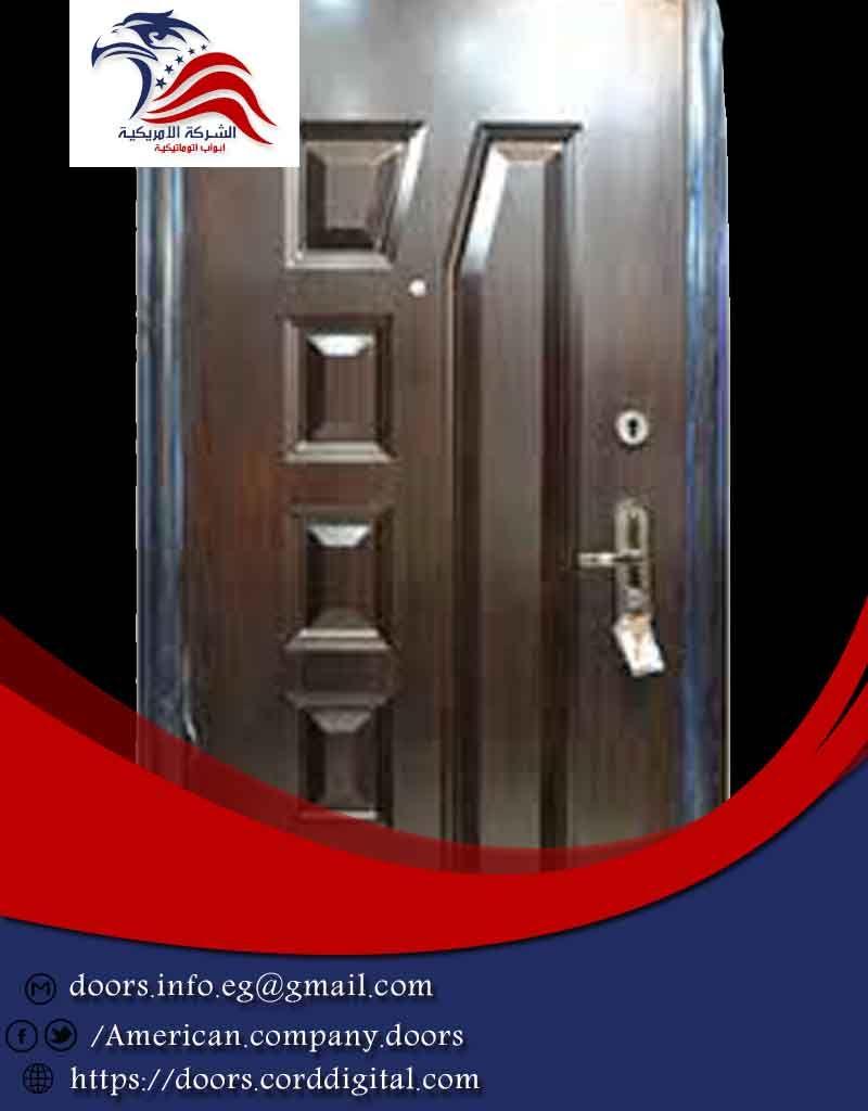 اشكال ابواب مصفحة Door Handles Home Decor Decor
