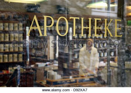 Shop window of German pharmacy (Apotheke) in Schwabisch Hall, Baden-Württemberg, Germany - Stock Photo