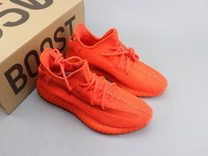 350 boost yeezy orange