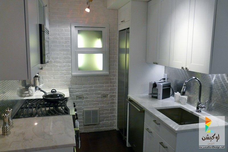 كولكشن مطابخ صغيرة جدا و بسيطة لوكشين ديزين نت Kitchen Design Modern Small Best Kitchen Designs Small Kitchen Decor