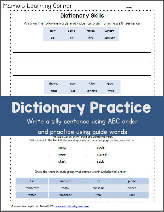 Dictionary Skills Practice Worksheet | Dictionary skills, Worksheets ...
