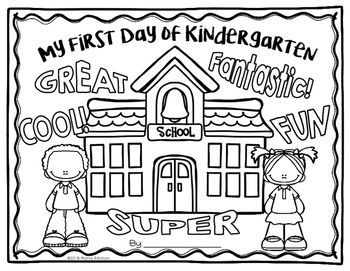 My First Day Of School Keepsake Coloring Pages My Monthly Freebie