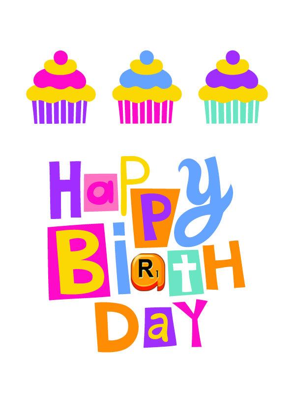 Birthday Greetings To June Celebrants Birthday Greetings Birthday Wishes Greetings