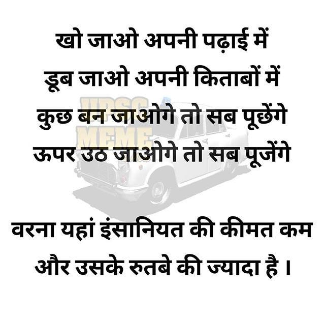 Motivational Quotes Upsc: By #LK (@shrutsom) #UpscMeme #UPSC #IAS #IPS #IRS #CSE