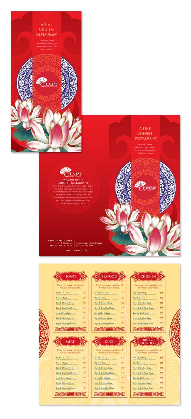 Chinese Restaurant Menu Template Menu card design, Menu