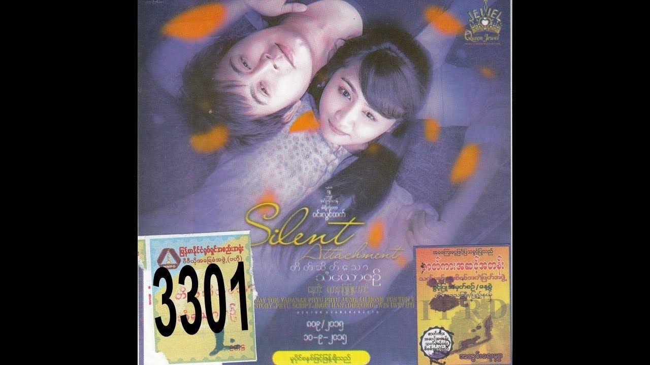 Download shwe hmone yati full movie 2016 MP3 and Streaming shwe hmone yati full  movie 2016 Music. Lu Min, Aung Ye Lin, Soe Myat Thuzar, Shwe Mhone Yati,.