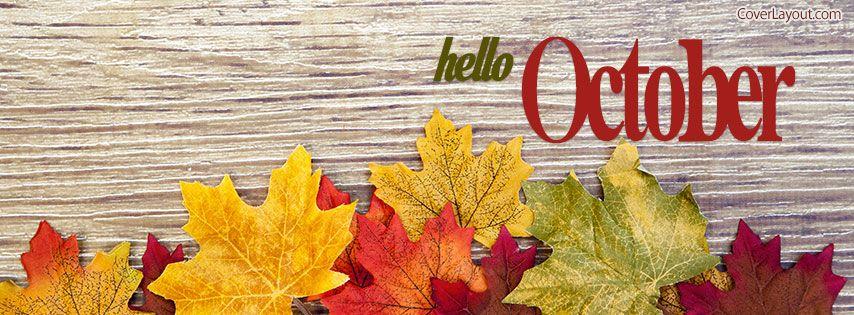 Надпись октябрь картинка