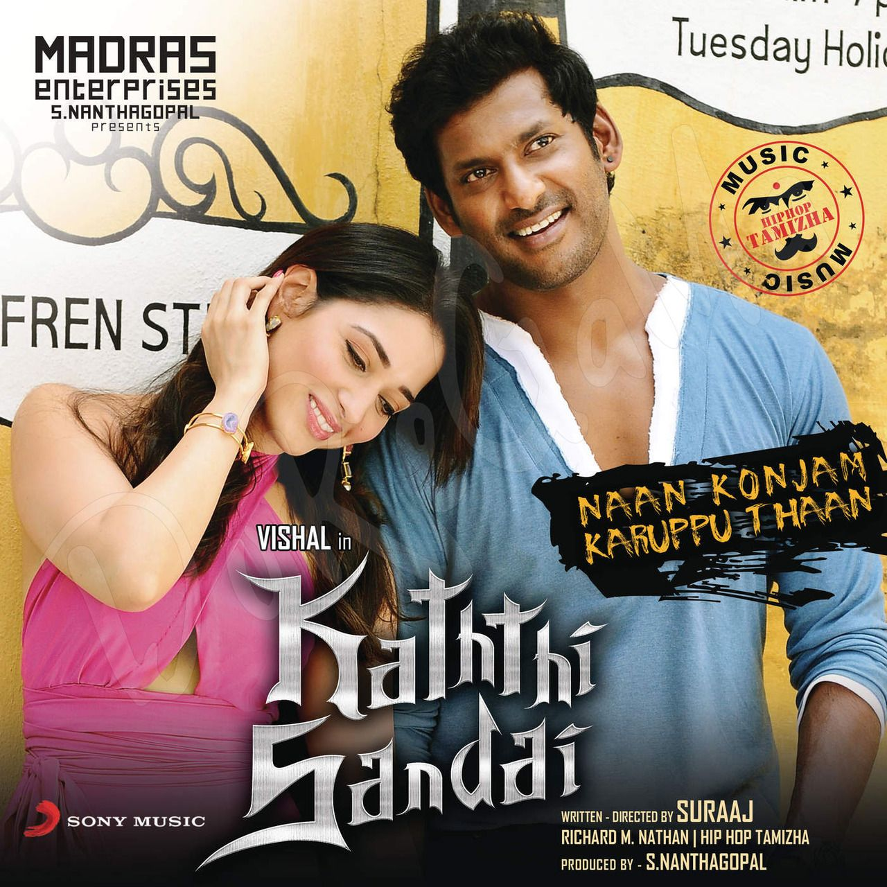 Kaththi Sandai 2016 UNCUT HDRip 720p 1.6GB [Hindi DD 2.0 – Tamil 2.0] MKV
