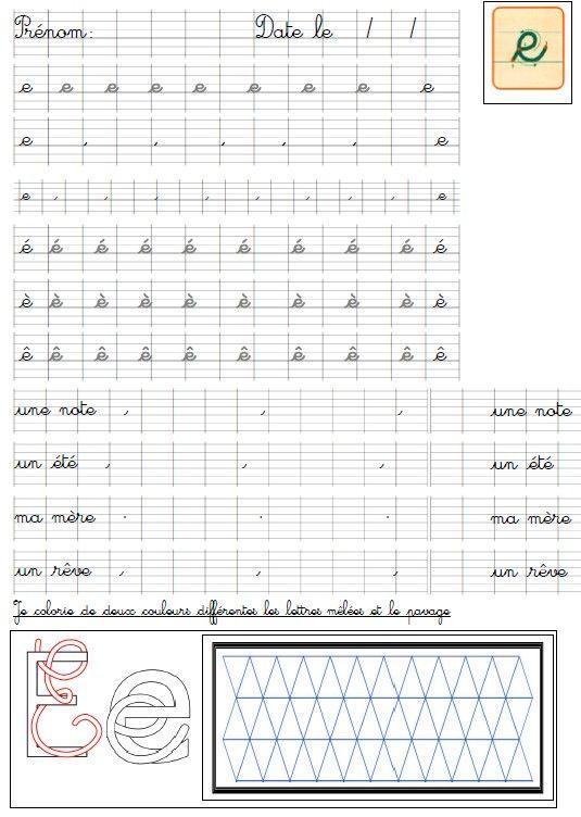 ficheecriture7 | Écriture cursive, Écriture ce1, Cursive