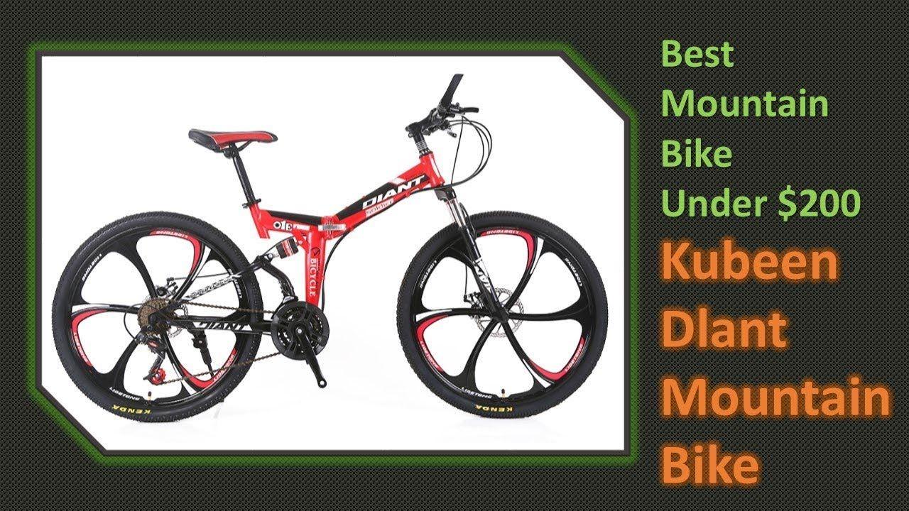 Best Mountain Bike Under 200 Kubeen Dlant Mountain Bike Review