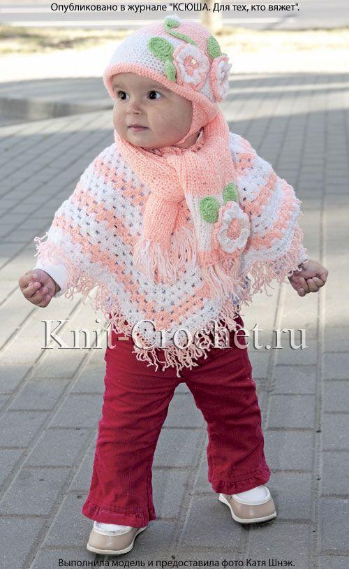 видео вязание для маленькой девочки