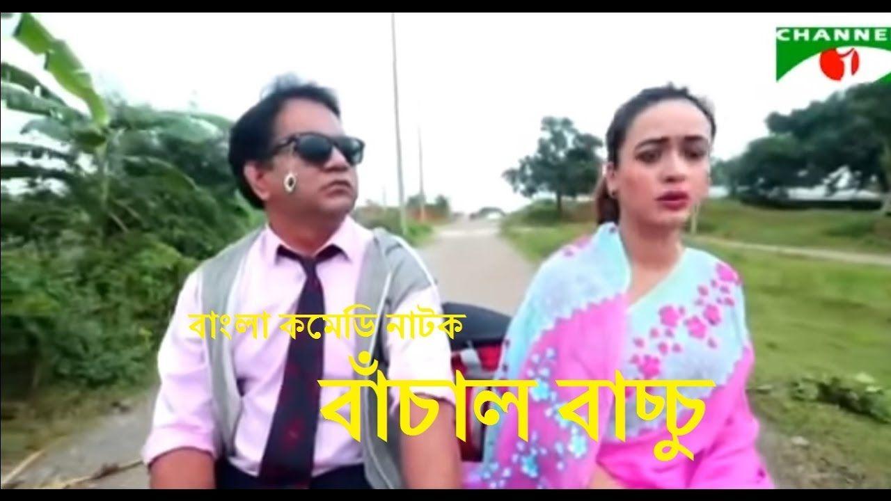 New Funny Video 2019 L Bangl