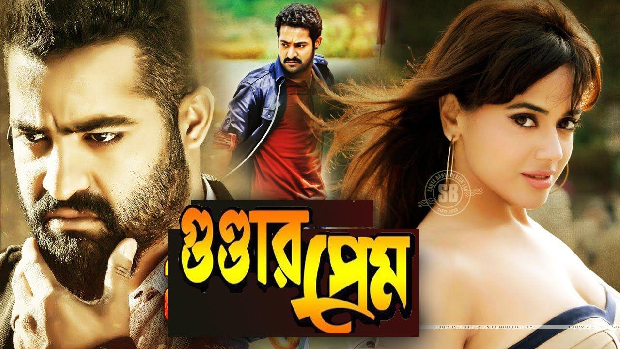 Download Film Ayla 2017