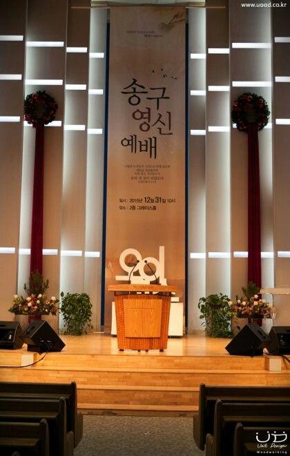 Wood church pulpit - 핸드메이드 오크 강대상 by unitdesign