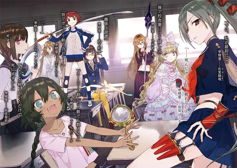 El anime ''Date A Bullet'', desvela póster oficial